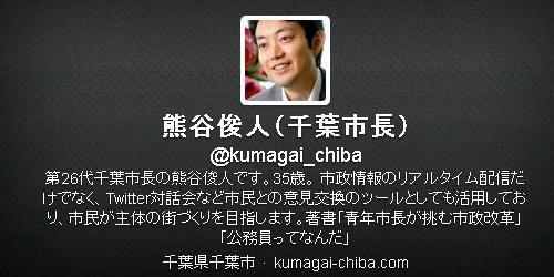 11_20130526211202.jpg