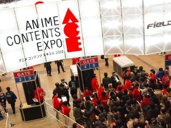 【ACE2013】「アニメ コンテンツ エキスポ」来年も開催! 2013年3月30~31日