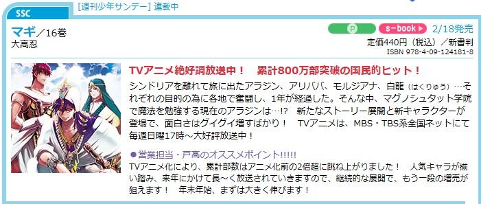 121_20130101171129.jpg