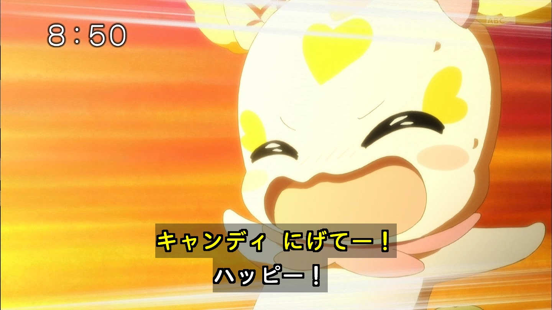 『スマイルプリキュア!』第32話・・・熱くて最高の回だったな! 新必殺技強すぎぃぃ