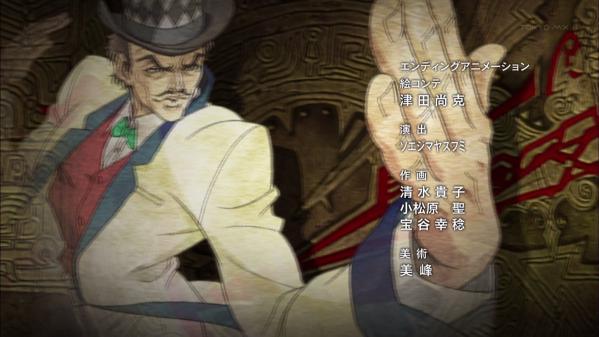 『ジョジョの奇妙な冒険』第4話・・・ツェペリさんまじかっこよすぎぃぃ、名言の嵐ぃぃ! 震えるぞハート!燃え尽きるほどヒート!