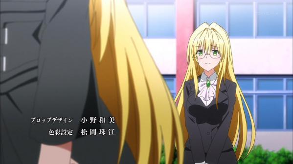 『To LOVEる ダークネス』 第11話感想まとめ…ティアーユもヤミも最高や!