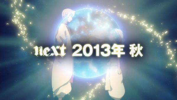 『マギ』2期決定! 2013年秋から放送開始!