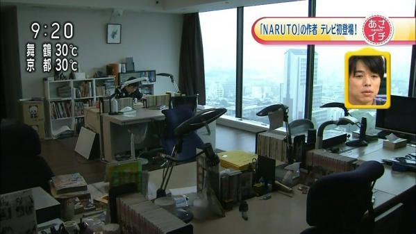 NARUTOの作者がテレビで初登場! ライバルはジャンプで連載してる作家さん