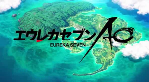 『エウレカセブンAO』ラスト2話は11月放送予定!
