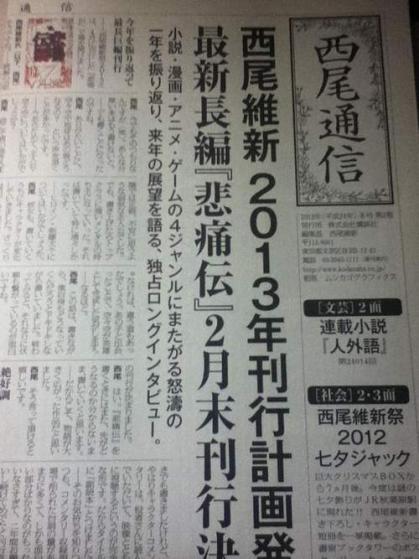 1_20121223204045.jpg