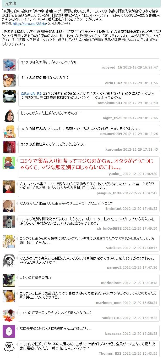 1_20121230203932.jpg