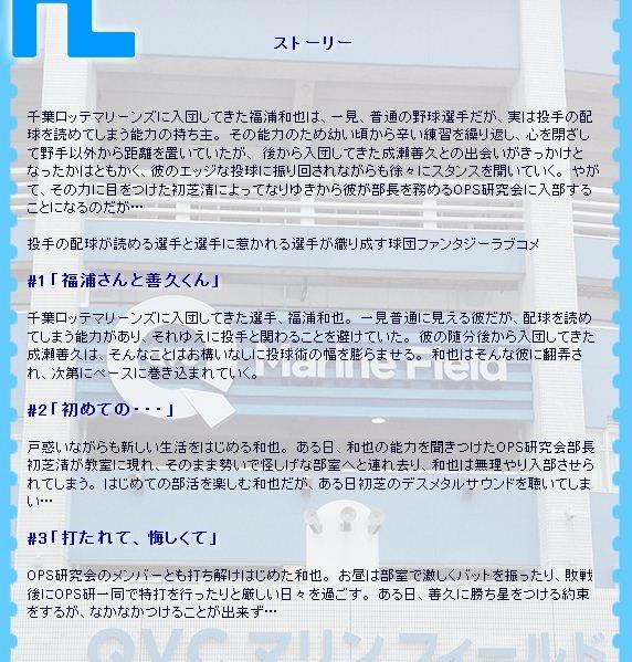 1_20130127211610.jpg