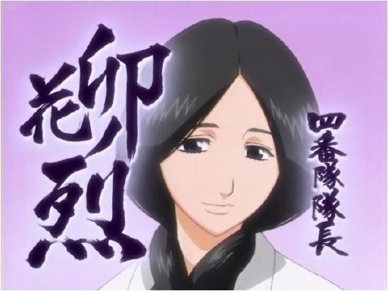 【バレ】漫画「ブリーチ」卯ノ花隊長がまさかのwww