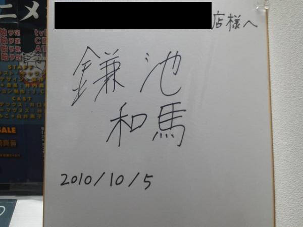20110331182045.jpg