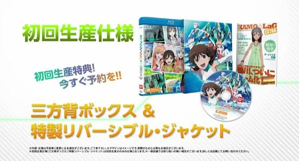 『輪廻のラグランジェ-鴨川デイズ- GAME&OVA Hybrid Disc』PV公開! 面白そうだな