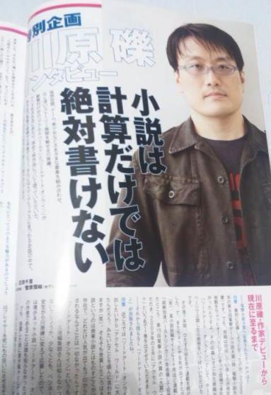 SAOが春樹より売れてる事に対し中国人「SAOがここまで売れるなら、もしウチの国のネット小説のトップレベルが日本市場へ入ったら大勝利できるんじゃないかと」