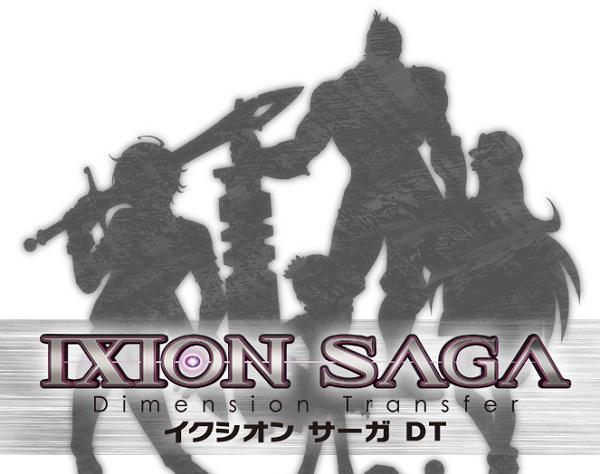 ゲーム・MOアクション「イクシオン サーガ」 TVアニメ化決定! 監督:高松信司、制作:ブレインズ・ベース