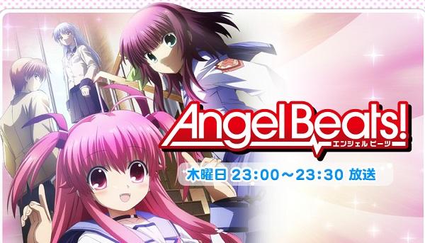 『Angel Beats!』 東京MXで7月5日(木)23時より再放送きたあああああああ