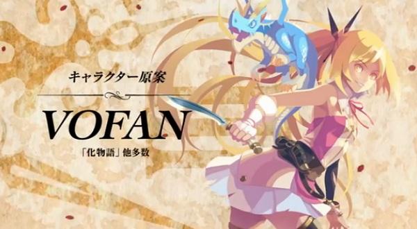 【PS3】世界初HDアニメーションRPG「時と永久~トキトワ~」PV公開!