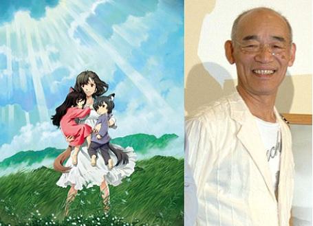 富野由悠季氏が「おおかみこどもの雨と雪」を異例の大絶賛!「新しい時代を作ったと言っていい」「このような作品に出会えたことは、同じ作り手として幸せである」
