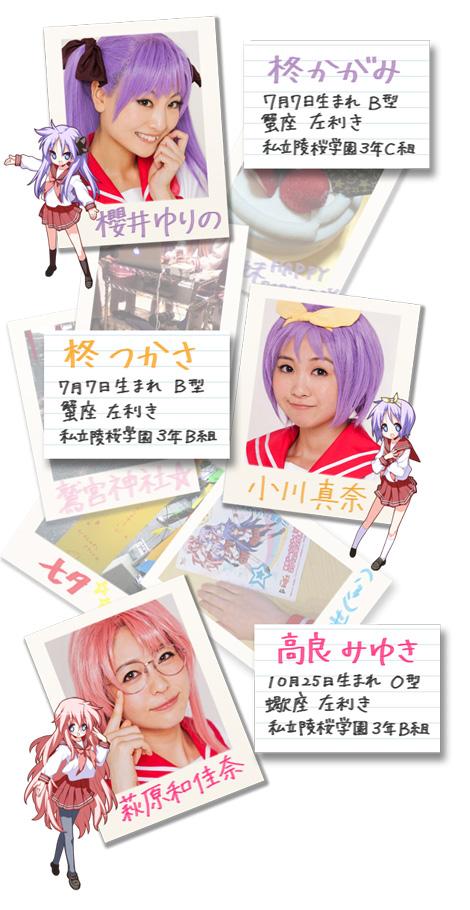 20120720_lucky_04.jpg