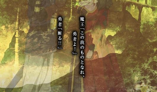 TVアニメ『まおゆう魔王勇者』キービジュアル絵公開! 悪くないね