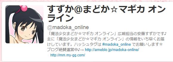 『まどか☆マギカ』今の季節にピッタリのオリジナルイラスト公開! ほむほむ杏子の浴衣姿可愛いすぎ