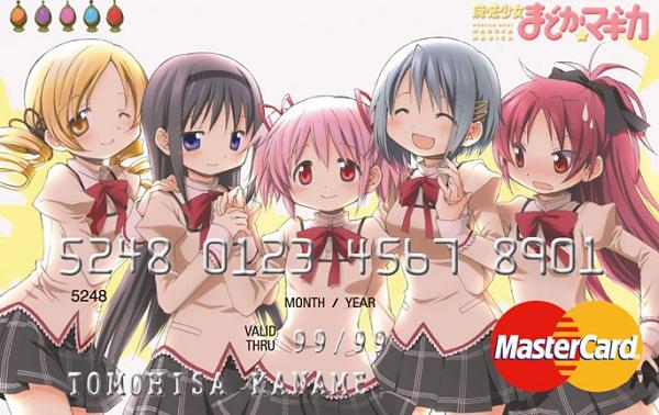 僕と契約してカード会員になってよ! 『まどか☆マギカ』のクレジットカードがでたぞおおお!