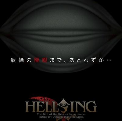 【パチンコ】「CR ヘルシング」9月13日(木)に制作発表 平野耕太原画展と併設イベント