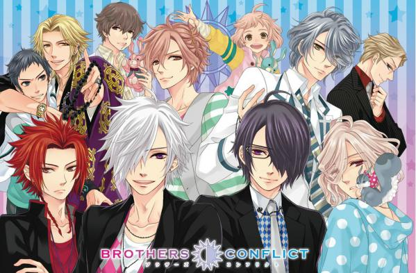 『BROTHERS CONFLICT』TVアニメ化決定