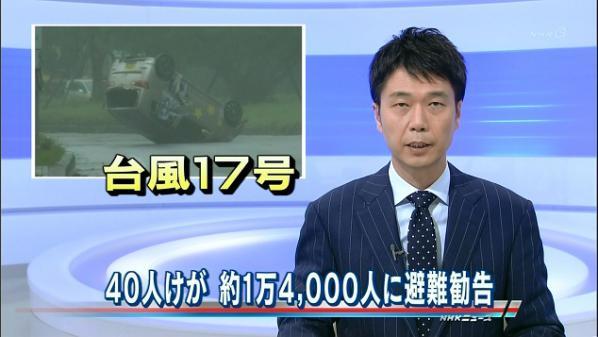 【沖縄】台風17号の暴風にあおられCLANNADの痛車が横転