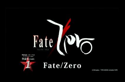 「ニュータイプアニメアワード」全部門発表! 作品賞は1位は『Fate/zero』・・・全体的にアイマスとzero無双だったな