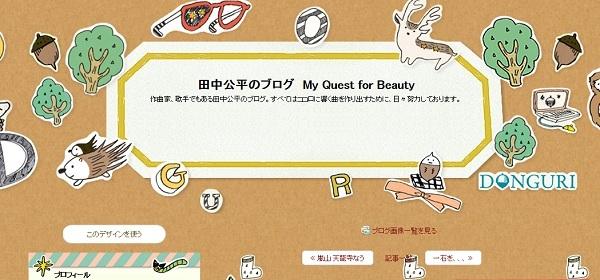 田中公平さんがタイアップ主題歌について語る「『アニソン』が『アニソン』で無くなってしまう」