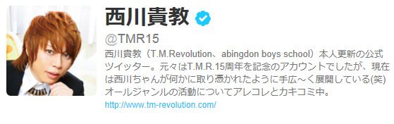TMR・西川貴教さん今期もアニメ見まくってるねww