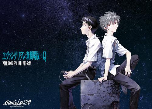 新宿バルト9、「ヱヴァンゲリヲン新劇場版:Q」を17日0時から全スクリーンで公開!