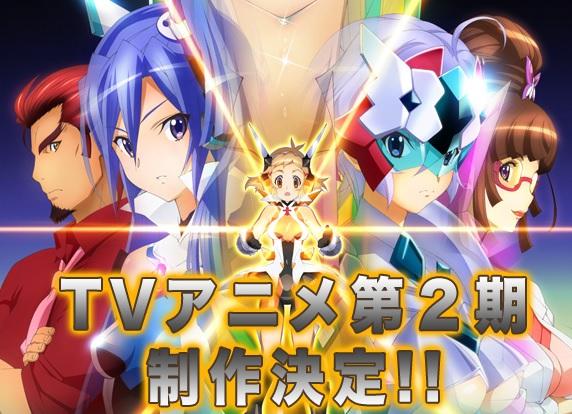 『戦姫絶唱シンフォギア』来年1月3日よりTOKYO MXでの再放送が決定