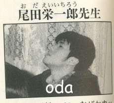 『ワンピース』尾田先生「少年の意見は聞く・こびるけど、それ以外は聞く必要がない、大人にはいっさいこびない」
