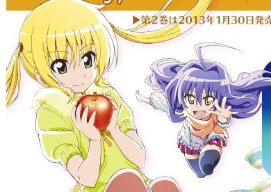 『ハヤテのごとく!』新シリーズが2013年春テレビ東京で放送開始! 分割2クールだったか