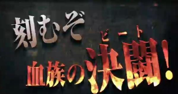 PS3「ジョジョの奇妙な冒険 オールスターバトル」第3弾PV公開! 熱すぎるゥゥゥゥ!