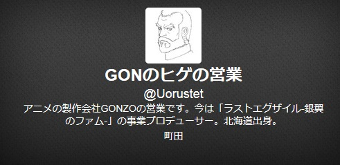 GONZOの新作アニメは来年7月番組で原作もの?らしい