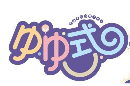 『ゆゆ式』メインキャスト発表! ゆずこ:大久保瑠美、縁:種田梨沙、唯:津田美波
