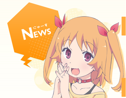 『俺の彼女と幼なじみが修羅場すぎる』公式サイトでカウントダウン開始! 壁紙もプレゼント中!