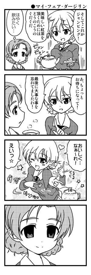 pp (2)