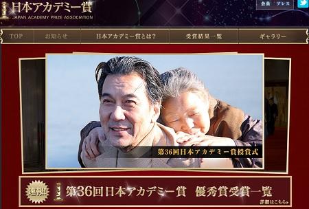 第36回日本アカデミー賞優秀賞発表 アニメーション作品賞は「おおかみこども、ヱヴァQ、ワンピZ、ももへの手紙など」