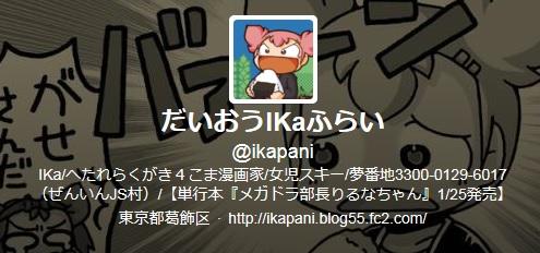 『琴浦さん』は同じ出版・同じ担当の漫画家さんが嫉妬するくらいアニメの出来が良い