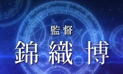 劇場版「とある魔術の禁書目録-エンデュミオンの奇蹟-」 本予告映像公開! 楽しみすぎるううううう