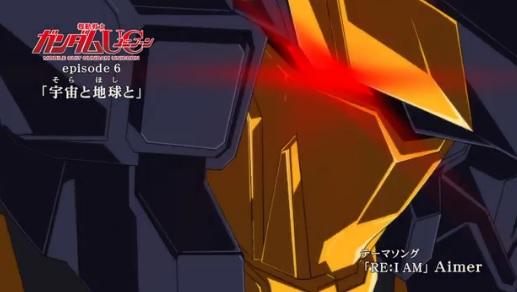 『機動戦士ガンダムUC』 episode 6「宇宙と地球と」、第2弾PV(ロングVer)公開! かっこよすぎだろ・・・