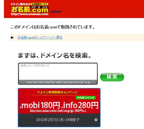 アニメ「マリア様がみてる」公式サイトがいつの間にか閉鎖される