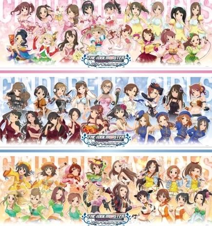 4月10日発売のモバマステーマソング「お願い!シンデレラ」の歌唱アイドル&収録トラック決定!!