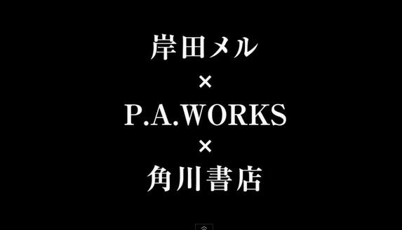 春アニメ「RDG レッドデータガール」PV第2弾・放送情報公開!