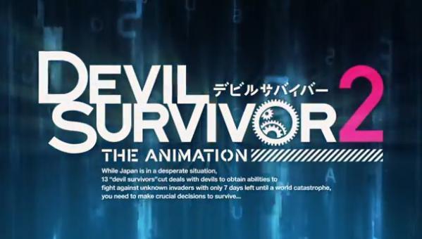 TVアニメ「DEVIL SURVIVOR2 the ANIMATION」PV第2弾・OP&ED版CM公開!