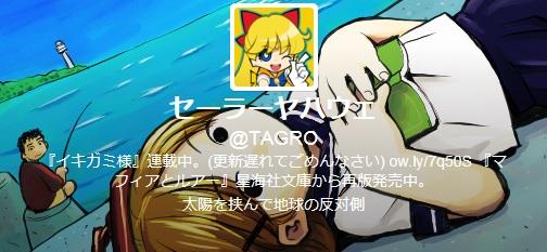 漫画家「某女の子だらけアニメが最終回を迎え大感動のコメントの嵐、その多くに「王道万歳」とある。一方別の女の子だらけアニメは最終回直前に鬱展開で叩かれている」
