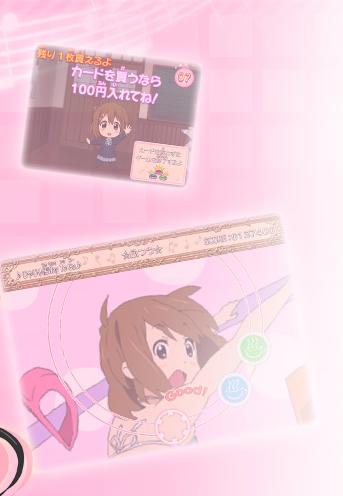 アーケードゲーム『けいおん! 放課後リズムタイム』2013年春稼動!