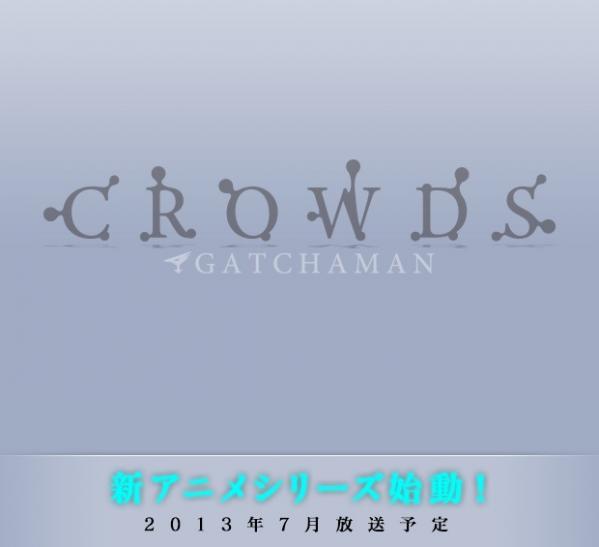新アニメ『ガッチャマン クラウズ』今夏放送開始! 監督は中村健治、主人公のキャラ公開!
